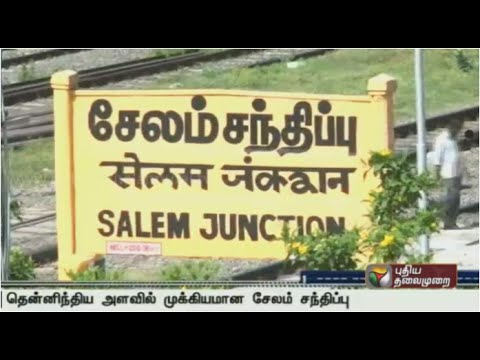 Expectations from Salem in this budget