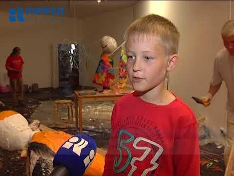 Муниципальное образование город Пермь