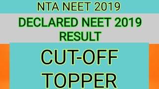NTA neet result declared!! Topper ||cutoff