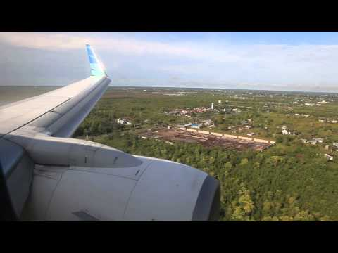 Garuda Indonesia PK-GMN landing at Tjilik Riwut Airport in Palangkaraya