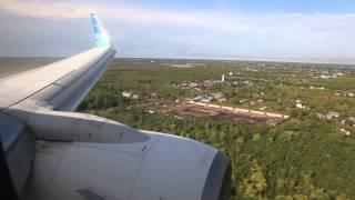 Garuda Indonesia PK-GMN landing at Tjilik Riwut Airport in Palangkaraya