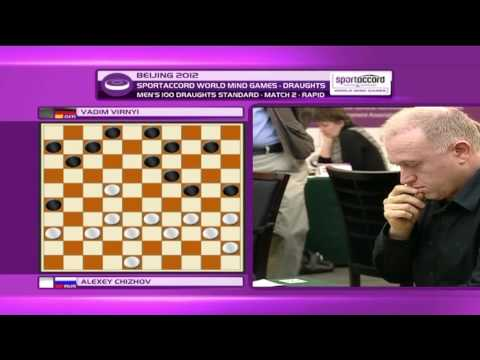2012 - World Mind Games Draughts - Day 6