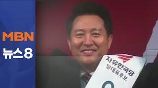 오세훈, '태블릿 PC 조작' 비판…황교안·김진태 자제 [뉴스8]