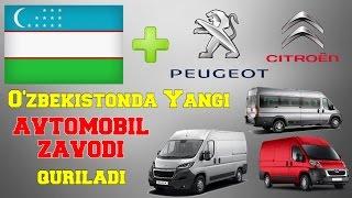 Узбекистонда Янги Автомобил Заводи қурилади-ХУШ ХАБАР