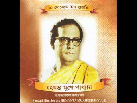 O Prithibi Mp3 Download Hemanta Mukherjee - DjBaap.com