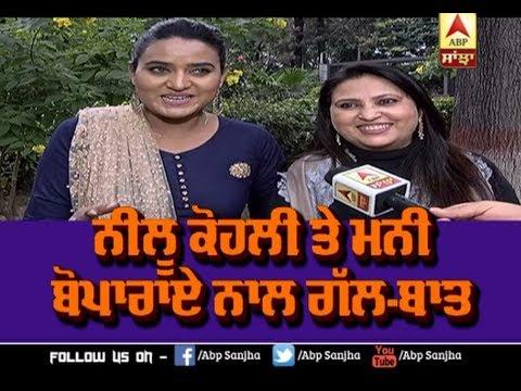 Tv Actor Neelu Kohli first Punjabi Movie ready to release | Kitty Party | Releasing Tomorrow