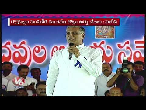 Minister Harish Rao Addresses At Yadav's Meeting In Gajwel | Siddipet | V6 News