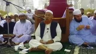 Tafsir e Makki 30/03/2018 Q&A Majid al Haram Makkah