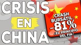 ¿Crisis inminente en China? Alarmantes caídas en bolsa