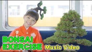大里菜桜 from ボンクラ - BONSAI EXERCISE(英語バージョン)