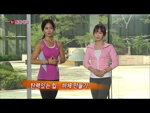 【TVPP】1min Fitness - For Supple Hip + Lower Body, 1분 튼튼건강 - 탄력있는 힙 + 하체 만들기 @ News Today
