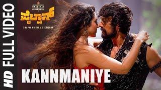 Kannmaniye Full Pailwaan Kannada Kichcha Sudeepa Krishna Arjun Janya