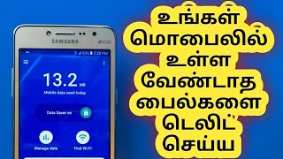 Google Files Go Android App Review in Tamil | Free Up Your Phone Memory