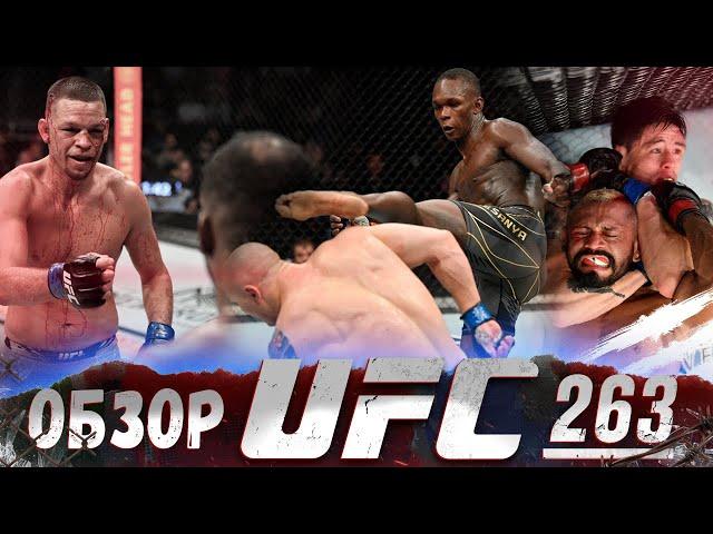 ОБЗОР UFC 263 | ВСЕ БОИ | Исраэль Адесанья, Марвин Веттори, Дейвесон Фигередо, Морено, Эдвардс, Диаз