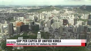 Unified Korea′s per capita GDP expected to rank 2nd among G20 nations in 2050