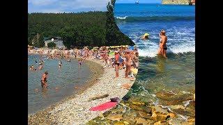 Геленджик. Погода 14 июня 2019г. Пляж для местных и пляж Голубая бухта