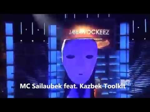 Mc Sailaubek New Heat