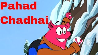 Pyaar Mohabbat Happy Lucky - Ep.21 | Pahad Chadhai | Hindi Animated Cartoon Show | ZeeQ