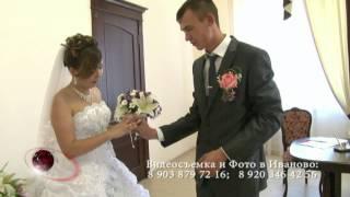 Видеосъемка свадеб в г. Иваново