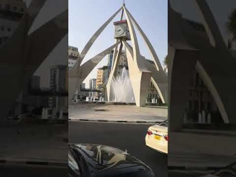 dubai clock Tower morning time
