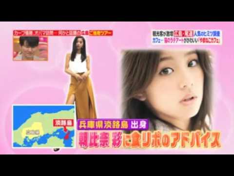 Japanese Variety Program: Onomichi