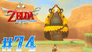 The Legend of Zelda: Skyward Sword 100% Walkthrough - Part 74: The Lightning Round Begins!