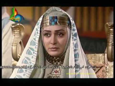 Hazrat Yousaf A S Episode 44 urdu islamic movie