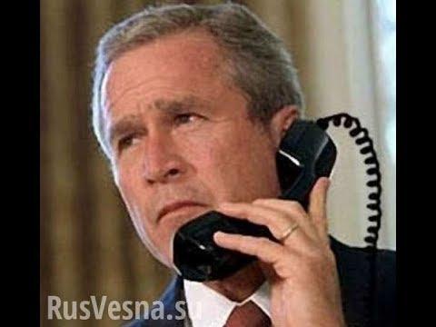 Funny George Bush Bloopers - Must see?