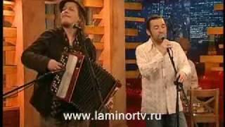 Ля Миноръ - Тихий вечер