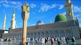 #islamic status 19 December 2018|Naat status|Dua status|Naat Whatsapp status|Islamic Whatsapp status