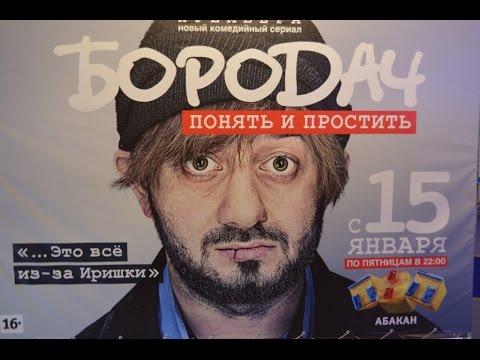 Сериал «Физрук» на ТНТ