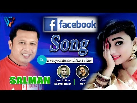 Facebook ‍Song | Salman | সালমান | Official Music Video | Bangla New Song 2019,