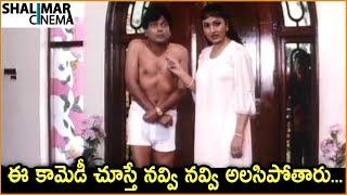 Comedy Stars Episode 265 | Non Stop Jabardasth Comedy Scenes Back To Back | Telugu Best Comedy Scene