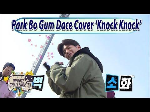 [Infinite Challenge] 무한도전 - Bo Gum's Dance Cover 'TWICE - Knock Knock' 20170415