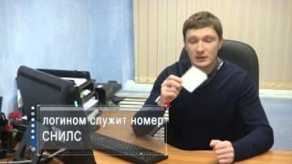 Электронный гражданин: Получить загранпаспорт - просто!