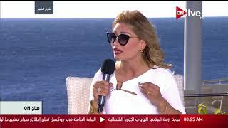مطيع اسماعيل: تأسيس الملاهي الترفيهية العالمية بشرم الشيخ يدعم السياحة