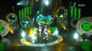 Stellar - U.F.O, 스텔라 - 유에프오, Music Core 20120303