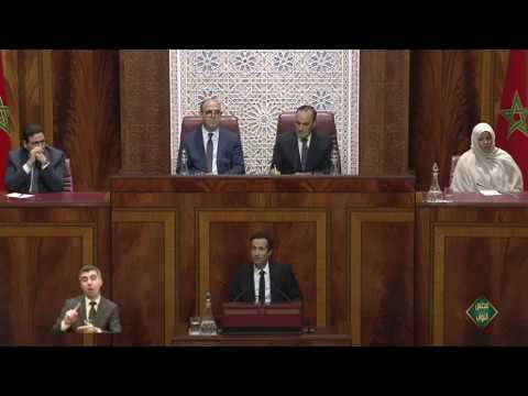 جلسة عمومية مشتركة بين مجلسي البرلمان لتقديم مشروع قانون المالية لسنة 2020 بتاريخ 21/10/2019