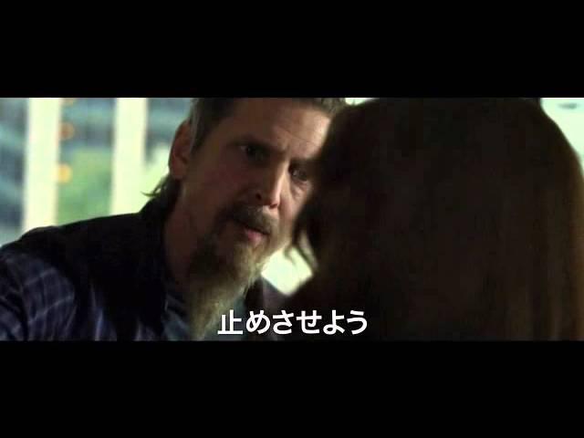 映画『オーバードライヴ』予告編