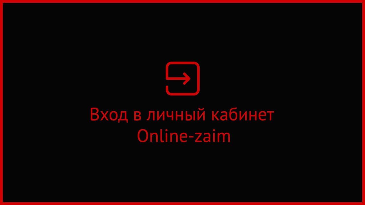 кредит онлайн на карту 24/7 украина