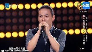 [ 回顾特辑之 音乐制作人王乐汀的新歌声之路 ]《中国新歌声2》花絮 SING!CHINA S2 [浙江卫视官方HD] 周杰伦 陈奕迅 那英 刘欢