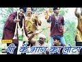 Download Pee Ke Bhang Ka Lota || पी के भांग का लोटा || Haryanvi Shiv Bhole Baba Kawad Bhajan MP3 song and Music Video