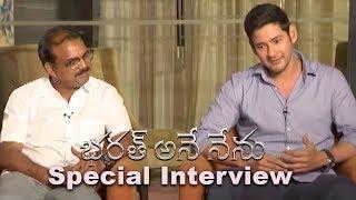 Mahesh Babu & Koratala Siva Special Interview about Bharat Ane Nenu Movie
