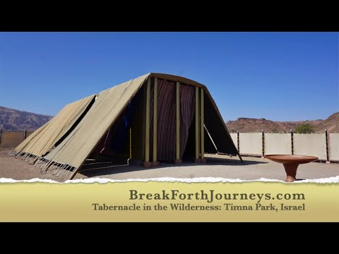 Tour Of The Tabernacle Replica In The Wilderness In Timna Park, Israel.
