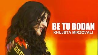 Khujastai Mirzovali - Be Tu Bodan (Клипхои Точики 2020)