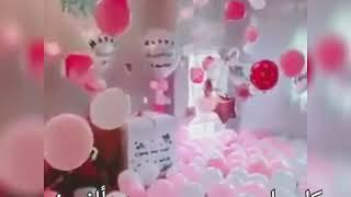 حالات واتس عيد ميلاد محمد Mp3