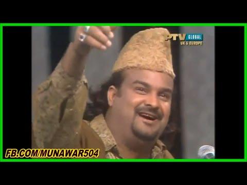 3-TAJDAR-E-HARAM HO NIGAHE KARAM BY AMJAD SABRI QAWWAL
