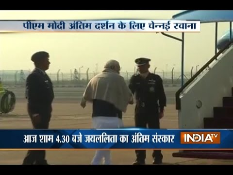 PM Modi Leaves for Chennai to Pay Floral Tributes to Jayalalithaa
