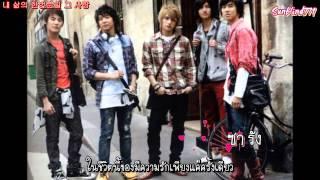 [Karaoke][Thaisub] TVXQ One