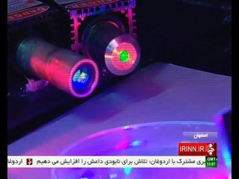 Iran made Laser system as anti agriculture insects ساخت دستگاه ليزر نابودكننده حشرات كشاورزي ايران